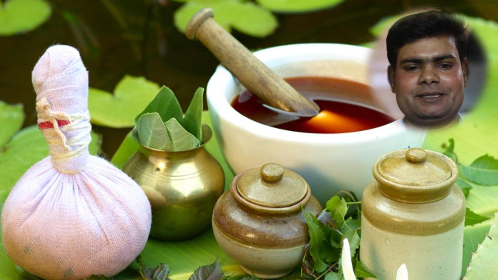 Career in Ayurvedic Therapy