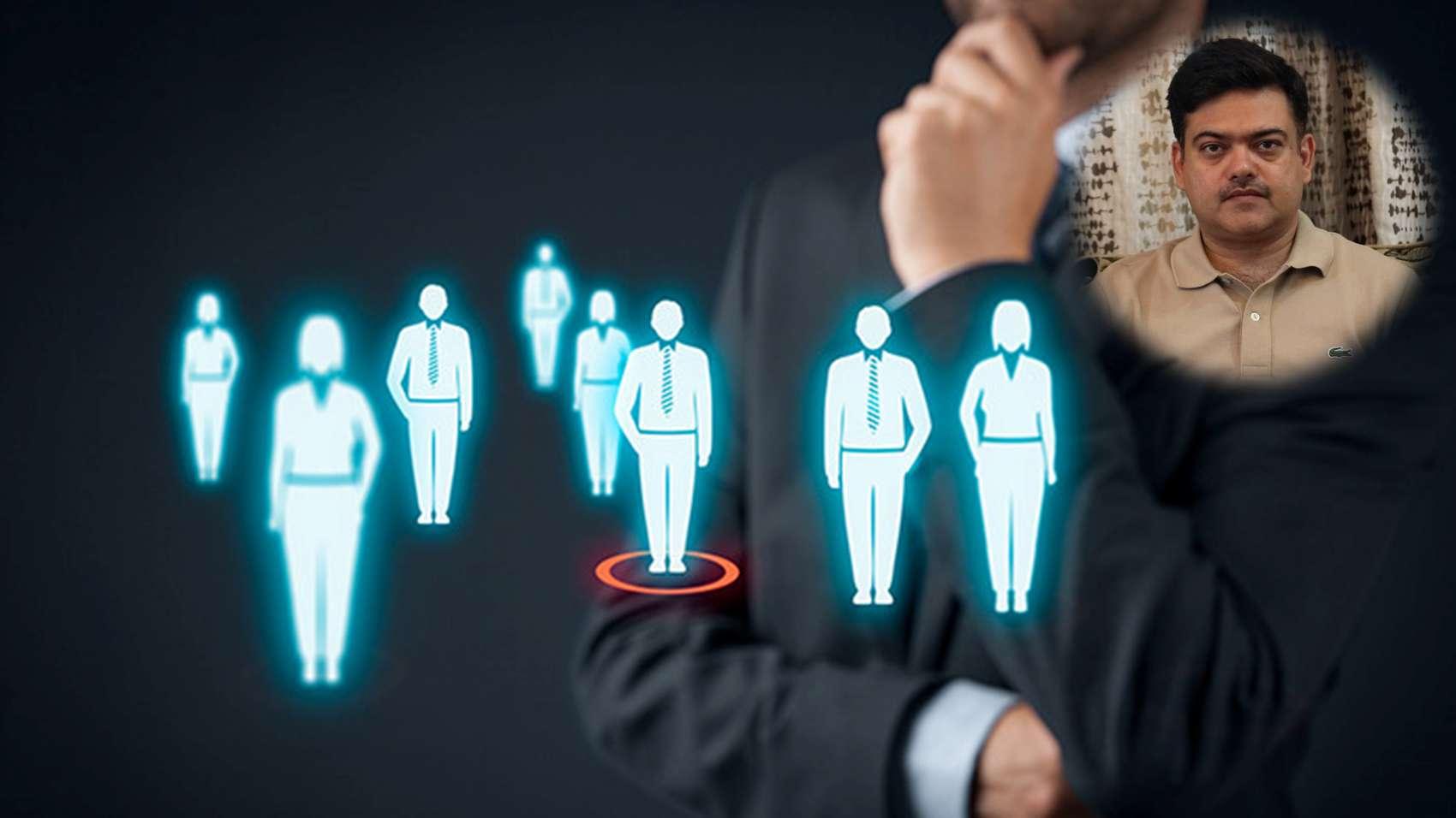 Career in Human Resource Management